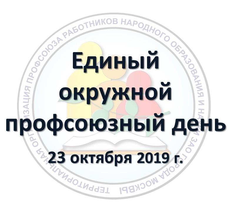 Ivanova-S.P._23.10.2019.jpg